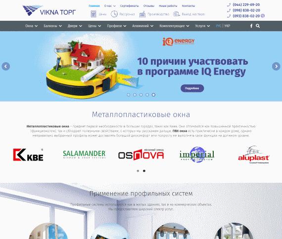 Создание сайта для компании VIKNA ТОРГ